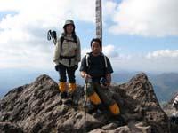 山歩きイメージ